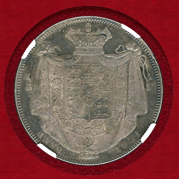 1831年クラウン銀貨 プルーフ ウィリアム4世