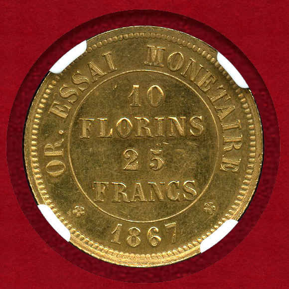 1867年 フランス 25フラン ESSAI